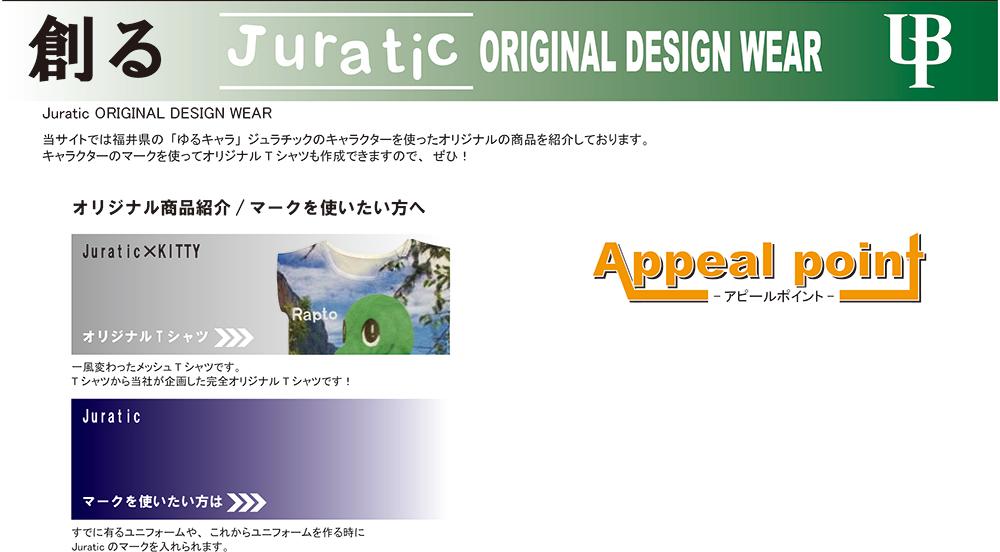 Juratic (2)
